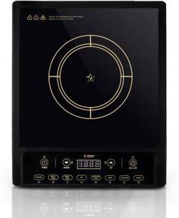 Flipkart-Smart-Buy-Induction-Cooktop