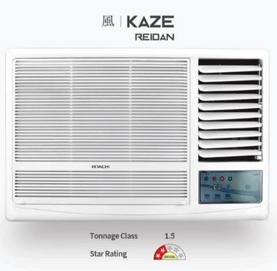 Kaze Reidan Hitachi Air Conditioner